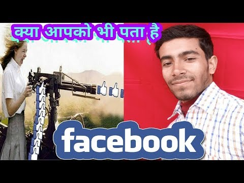 Get 9999 Likes on Facebook Instantly - Really || Facebook Auto Likers Explained [Hindi]