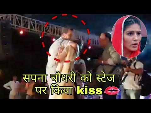 Xxx Mp4 सपना चौधरी को स्टेज पर 39 किस 39 कर डाली Sapna Choudhary Kissed On Stage 3gp Sex
