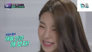 Download [ENG SUB] Itzy Yeji killing it on stage Video