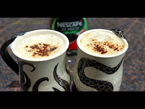 Nescafe Clasico Decaf Coffee with Dry Milk Powder | Coffee without Milk