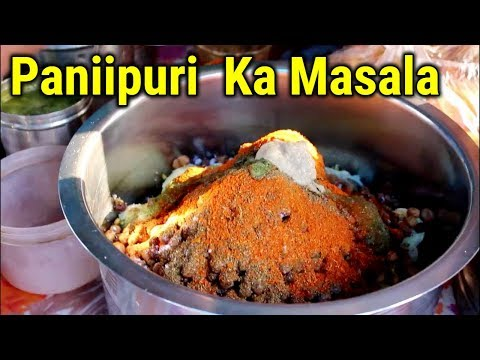panipuri ka masala - पानीपूरी का मसाला घर पर बनाने की विधि,पानीपूरी मसाला रेसिपी - Tips Of Panipuri