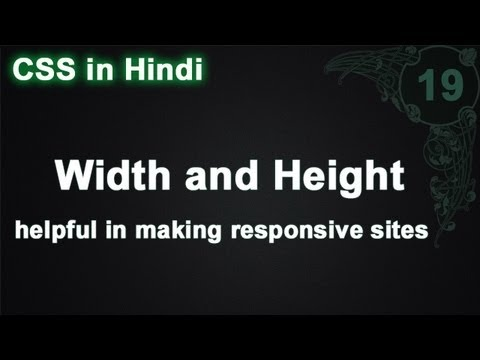 Custom element width and height in css in hindi
