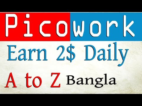 Everyday  Make 2$  Simple Way Earn With Picoworkers [  Bangla Tutorial ]