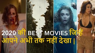 Top 10 Best Movies 2020 You Have Not Seen Yet