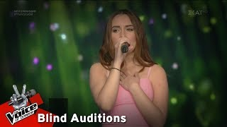 Σοφία Μαργαρίτη - Ταξίδι στην βροχή   17o Blind Audition   The Voice of Greece