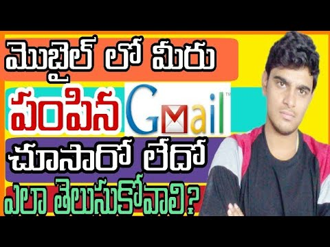Trace Your Gmail Read or Not(Telugu)(2018) In Mobile|BeSmartBro|How To Know Send Email Read Or Not