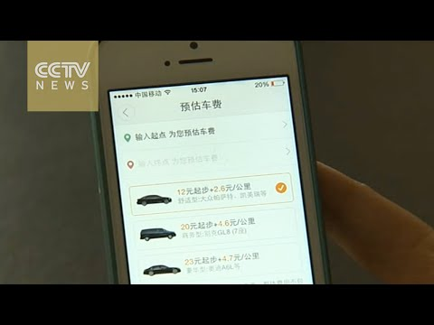 Didi to buy Uber China at 35 billion USD