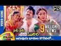 Download Nari Nari Naduma Murari | Iruvuru Bhaamala Kougililo Video Song | Balakrishna | Nirosha | Shobana In Mp4 3Gp Full HD Video