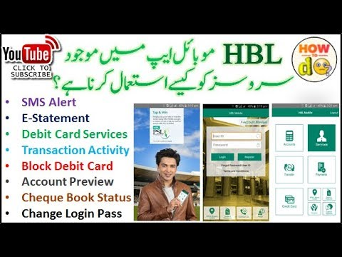 How to use HBL Mobile App Services | How to Do