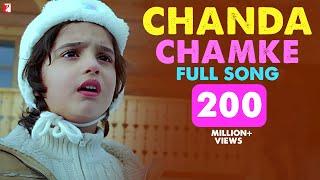 Chanda Chamke - Full Song | Fanaa | Aamir Khan | Kajol | Babul Supriyo | Mahalaxmi Iyer