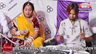 Sarita Kharwal II Majisa Kate Suta SukhMaye Nind Me II Thawla live