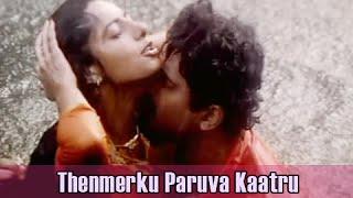 Thenmerku Paruva Kaatru |  Unnikrishnan Hits | K. S. Chithra Hits | A.R.Rahman | Karuthamma