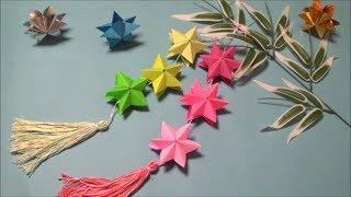 七夕 飾り の 作り方 折り紙 くす玉