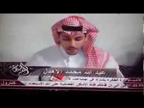 قصيدة - مال قارون - أجيك عاقل وارجع البيت مجنون على قناة الأماكن للشاعر عبدالله الأهدل عازف الحرف
