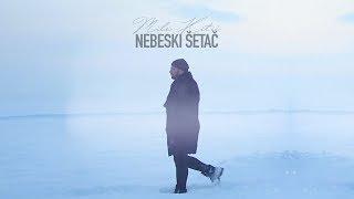 Mile Kitic - Nebeski setac - (OFFICIAL VIDEO 2019)