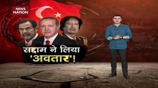 Khalnayak: How Turkish Dictator Erdogan Became A Threat To World Peace