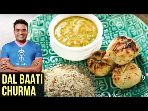 Dal Baati Churma Recipe | How To Make Rajasthani Dal Bati Churma | Indian Culinary League | Varun