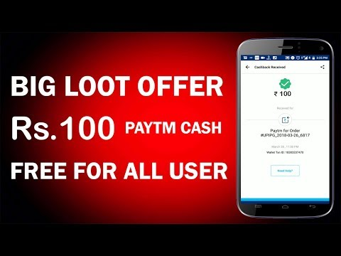 Rs.100 Paytm Cash for Everyone !! New Online Big Loot Offer !! Best Online Offers 2018 !!