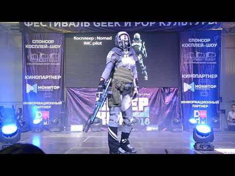 Cosplay Titanfall | IMC pilot | Киберкон 2018