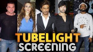 TUBELIGHT Movie Screening के बाद हुई पार्टी | Salman, Shahrukh Khan, Iulia, Remo, Sohail
