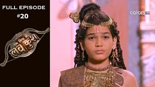 Ram Siya Ke - Luv Kush - 30th August 2019 - राम सिया के - लव कुश - Full Episode