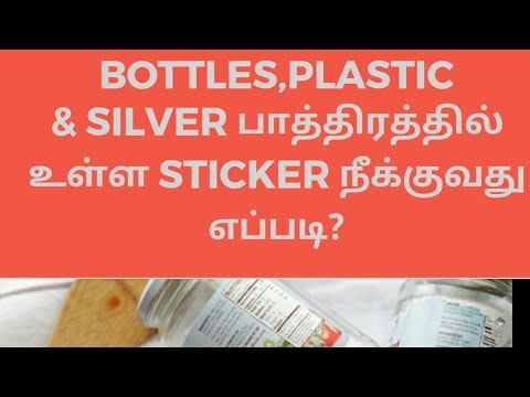 How to remove sticker from bottles,steel& plastic vessels? removing bottle labels