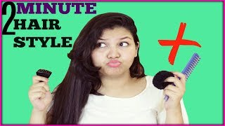 Easy everyday 2 minute hairstyle/ NO COMB/NO HAIR TIE/ INDIANGIRLCHANNEL TRISHA