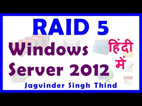 RAID 5 Configuration in Windows Server 2012 R2 - विंडोज सर्वर 2012 में RAID 5