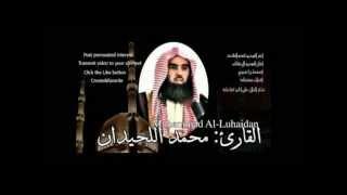 سورة الانسان بصوت محمد اللحيدان صوت خاشع مبكي جميل جدا