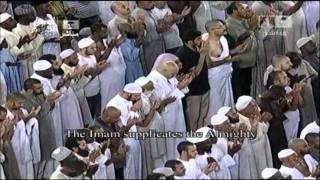 Night 29 Witr+Dua- Maher Al-Muaiqly [Ramadan-Tahajjud 1432]