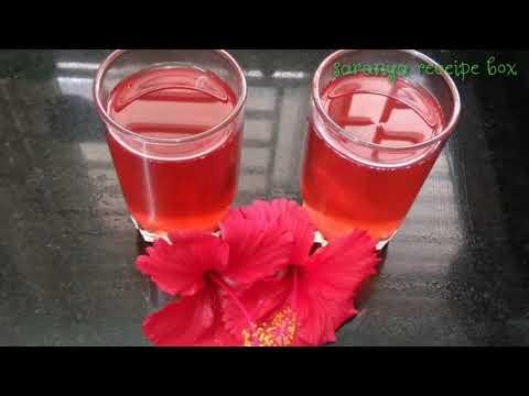 How to make hibiscus tea/for weight loss/karkade tea