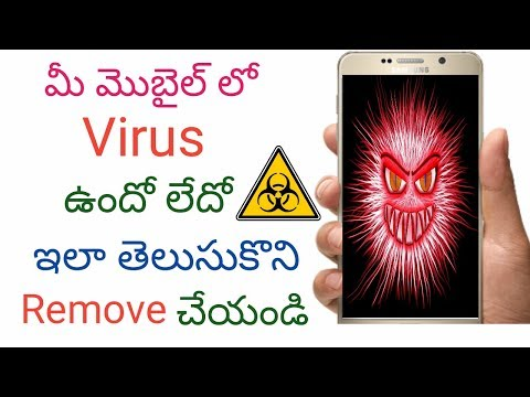 how to remove virus from android phone in telugu