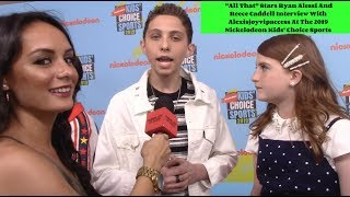 All That's Ryan Alessi And Reece Caddell Interview - 2019 Nickelodeon Kids' Choice Sports