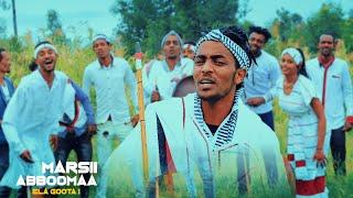 Marsii Aboomaa-Ela Gootaa New Ethiopian Oromo Music 2020(Official Video)