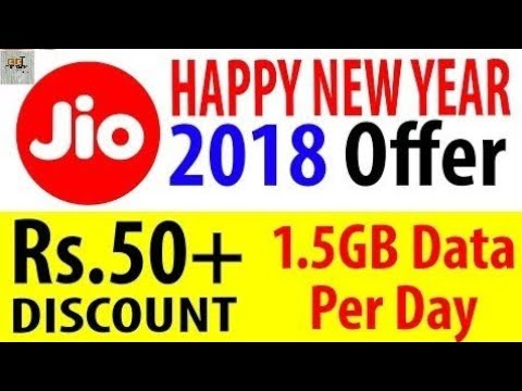 Jio New Year 2018 Offer ।। jio 50 % Discount Offer ।। Jio happy new year Offer 2018 .