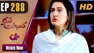 Pakistani Drama | Kambakht Tanno - Episode 288 | Aplus Dramas | Nousheen Ahmed, Ali Josh