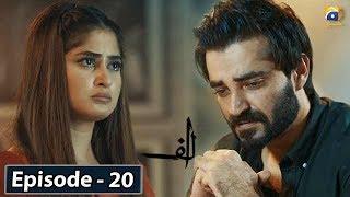 ALIF - Episode 20 || English Subtitles || 15th Feb 2020 - HAR PAL GEO