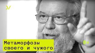 О праве собственности – Андрей Глушецкий
