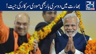 Modi's BJP Leads Congress In Unofficial Results | India Election 2019