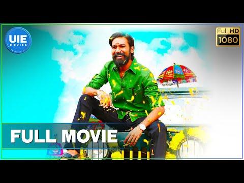 Xxx Mp4 Kodi Tamil Full Movie Dhanush Trisha Krishnan R S Durai Senthilkumar Santhosh Narayanan 3gp Sex