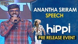 Anantha Sriram Speech | Hippi Movie Pre Release Event | Kartikeya | Digangana | TN Krishna
