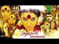 Download  Aranmanai Tamil Full Movie MP3,3GP,MP4