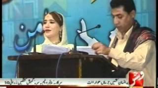 Baloch Cultrul Day ( VSH NEWS ) PRogram Part 2 Of 3