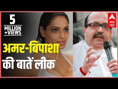 Xxx Mp4 Amar Bipasha Dirty Talk Leaked 3gp Sex