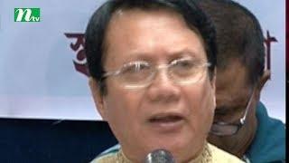 Bangladesh united buddhist society condemns brutality on Rohingyas
