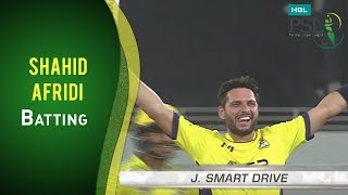 PSL 2017 Match 19: Peshawar Zalmi vs Quetta Gladiators - Shahid Afridi Batting