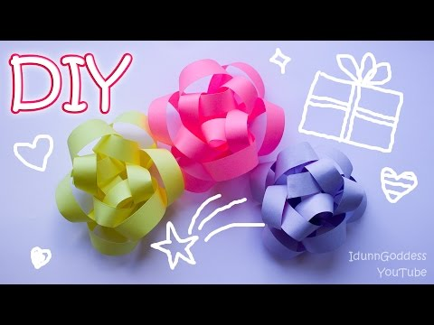 How To Make A Gift Bow Out Of Printer Paper - DIY Paper Gift Bow