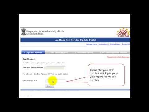 Step by Step tutorial to update aadhaar card details online in 5 min?