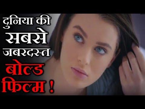 Xxx Mp4 घर पर अकेले हो तो जरूर देखना Top 5 Best Hollywood Movies Like Twilight List Explained In Hindi 3gp Sex