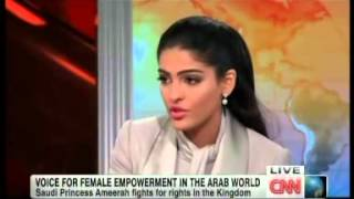 HH Princess Ameerah Al-Taweel Interview by Christiane Amanpour on her CNN program
